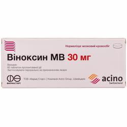 Виноксин МВ табл. 30мг №60