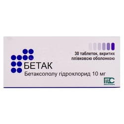 Бетак табл. п/о 10мг №30