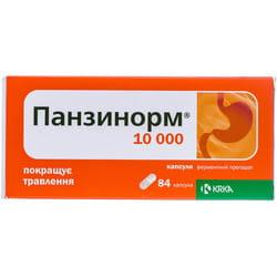 Панзинорм 10000 капс. №84