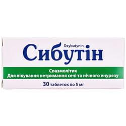 Сибутин табл. 5мг №30