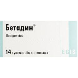 Бетадин супп. вагинал. 200мг №14