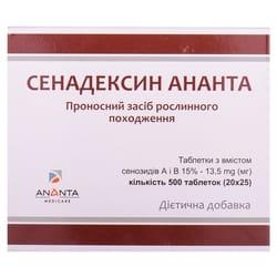 Сенадексин Ананта таблетки проносного действия растительного происхождения 25 блистеров по 20 шт
