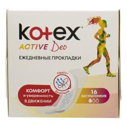 Прокладки ежедневные женские KOTEX (Котекс) Active Deo (Актив Део) экстраатонкие ароматизированные 16 шт