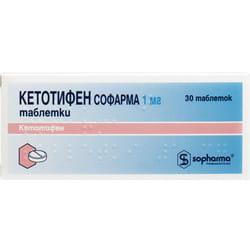 Кетотифен Софарма табл. 1мг №30