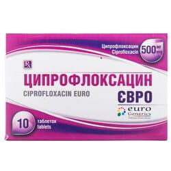 Ципрофлоксацин Евро табл. п/о 500мг №10