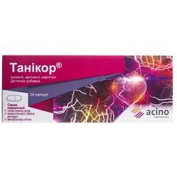 Таникор капсулы для нормализации холестерина в крови и энергетического обмена 3 блистера по 10 шт