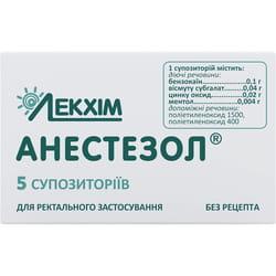 Анестезол супп. №5