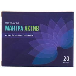 Мантра Актив капс. №20
