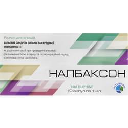 Налбаксон р-р д/ин. 10мг/мл амп. 1мл №10