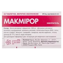 Макмирор табл. п/о №20