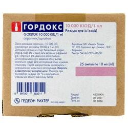Гордокс р-р д/ин. 10000 КИО/мл амп. 10мл №25