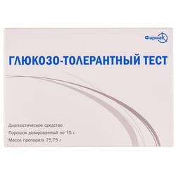 Глюкозо-толерантный тест пор. пакет 75.75г