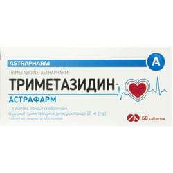 Триметазидин-Астрафарм табл. п/о 20мг №60