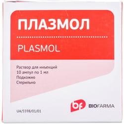 Плазмол р-р д/ин. 1мл амп. №10