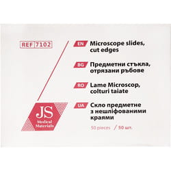 Стекло предметное с нешлифованым краем 50 шт JS