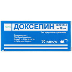 Доксепин капс. 10мг №30