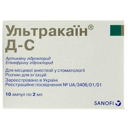 Ультракаин Д-С р-р д/ин. амп. 2мл №10
