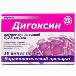 Дигоксин р-р д/ин. 0,25мг/мл амп. 1мл №10