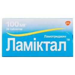 Ламиктал табл. 100мг №30
