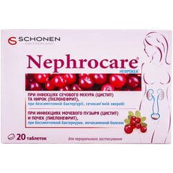 Таблетки для профилактики и комплексного лечения заболеваний мочеполовой системы Нефрокеа 2 блистера по 10 шт