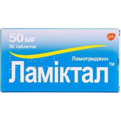 Ламиктал табл. 50мг №30