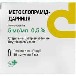 Метоклопрамид-Дарница р-р д/ин. 5мг/мл амп. 2мл №10