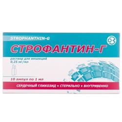 Строфантин-Г р-р д/ин. 0,25мг/мл амп. 1мл №10