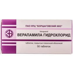 Верапамила гидрохлорид табл. п/о 80мг №50
