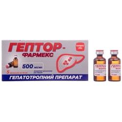 Гептор-Фармекс конц. д/р-ра д/инф. 500мг/мл фл. 10мл №5