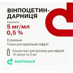 Винпоцетин-Дарница конц. д/р-ра д/инф. 5мг/мл амп. 2мл №10