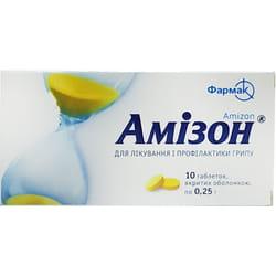 Амизон табл. п/о 0,25г №10