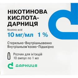 Никотиновая к-та-Дарница р-р д/ин. 10мг/мл амп. 1мл №10