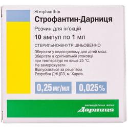 Строфантин-Дарница р-р д/ин. 0,25мг/мл амп. 1мл №10