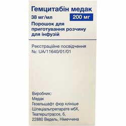 Гемцитабин Медак пор. д/п р-ра д/инф. 200мг фл. №1