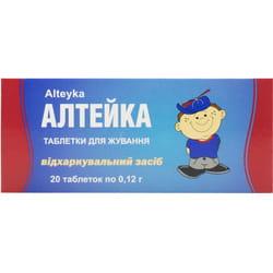 Алтейка табл. д/жев. 0,12г №20
