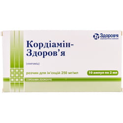 Кордиамин-Здоровье р-р д/ин. 250мг/мл амп. 2мл №10