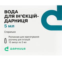 Вода д/инъекций р-ль амп. 5мл №10
