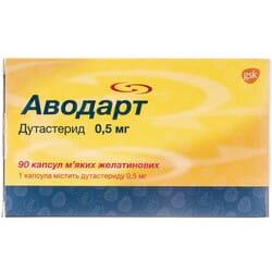 Аводарт капс. мягкие 0,5мг №90