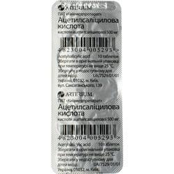 Ацетилсалициловая к-та (аспирин) табл. 0,5г №10