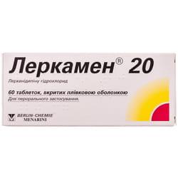 Леркамен 20 табл. п/о 20мг №60