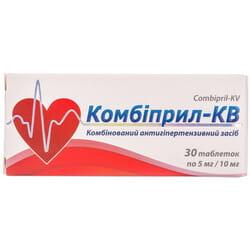 Комбиприл-КВ табл. 5мг/10мг №30