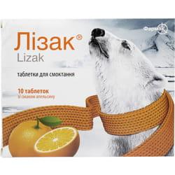 Лизак табл. д/рассас. апельсин №10