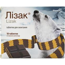 Лизак табл. д/рассас. шоколад №10