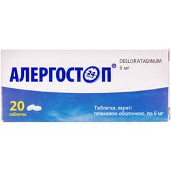 Аллергостоп табл. п/о 5мг №20