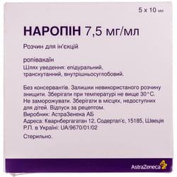 Наропин р-р д/ин. 7,5мг/мл амп.10мл №5