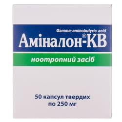 Аминалон-КВ капс. тверд. 250мг №50