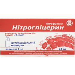 Нитроглицерин конц. д/р-ра д/инф. 10мг/мл амп. 2мл №10