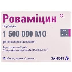 Ровамицин табл. п/о 1,5млн МЕ №16