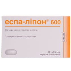 Эспа-липон 600 табл. п/о 600мг №30