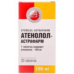 Атенолол-Астрафарм табл. 100мг №20